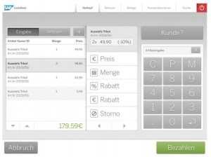 SAP CASH DESK 2
